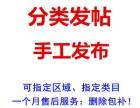 青海西宁发布帖子价格多少钱哪里有效果好
