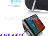 耐尔金qi无线充电器谷歌6/5诺基亚930手机通用充电板S6能量