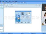 济南 OA软件会议系统 视频会议软件 视频会议系统 1000 用