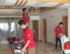 专业家庭公司开荒保洁、地毯清洗、瓷砖美缝,石材翻新