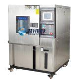 特价小型高低温试验箱高低温循环试验箱恒温恒湿试验机湿热试验箱