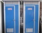 苏州移动厕所移动厕所租赁