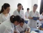 湖南湘潭中医针灸培训学校正规系统