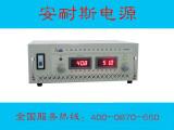 安耐斯JS1202D可调直流稳压电源0-120V2A直流稳压