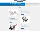 武汉域名网站建设推广、官网、商城,微信开发APP等