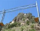银川多种户外拓展项目,空中独木桥,空中相依