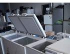 高价回收空调、家电、电脑、家具、酒店宾馆餐厅设备