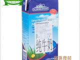 【品环】欧德堡全脂牛奶1L 德国原装进口 欧德宝纯牛奶 烘焙原料