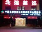 中国品牌智能环保集成墙饰全屋整装免费对外招商加盟