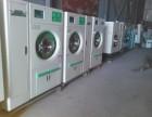 石家庄加盟一家小型洗衣店多少钱