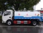 东风5吨二手洒水车低价出售