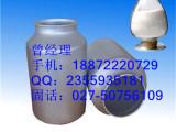 4,4'-二氯二苯砜 南箭牌