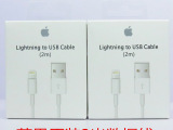 批发 苹果iPhone5原装数据线 iPad充电线2米数据线 官