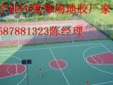 马山PVC羽毛球场铺设,球场地胶