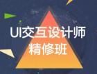 郑州UI设计培训ui设计需要学哪些课程