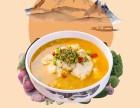 酸菜鱼的家常做法 鱼小跃酸菜鱼零元加盟轻松致富