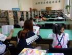 三味书屋托管班暑假班招生(咸阳图书馆院内)