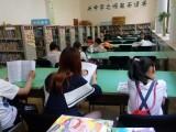 三味书屋托管班暑假班招生 咸阳图书馆院内
