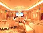 北京200人400人600人800人婚宴