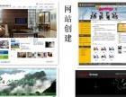 企业VI、画册、名片、海报创意设计、品牌推广策划