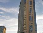 花溪大学城数字经济产业园开业价双床房168元一天
