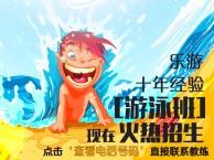 福州游泳培训安全 专业,一对一授课模式