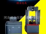 电液伺服**材料试验机特价促销