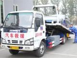 北京汽车没油了,送油师傅多久到