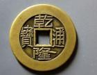 厦门古董古钱币拍卖交易