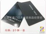 东莞虎门厂家供应ZARA现货吊牌 2个牌加小吊粒为一套 1000
