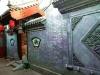 宣武-东琉璃厂5室以上3厅-110000元