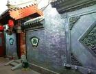 前门四合院出租 北京四合院出租出售 租售房源110套东琉璃厂