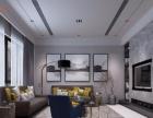 专业别墅豪宅、复式楼、办公空间、厂房一站式全屋装修