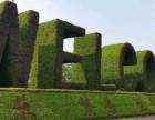 潍坊仿真绿雕草雕稻草人艺术产品专业生产厂家