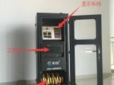 和创HC-MDS-X1微震生命探测仪 被动式检测