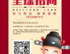 郑州顺天粮仓火热招商,稳定安全可靠时间盘