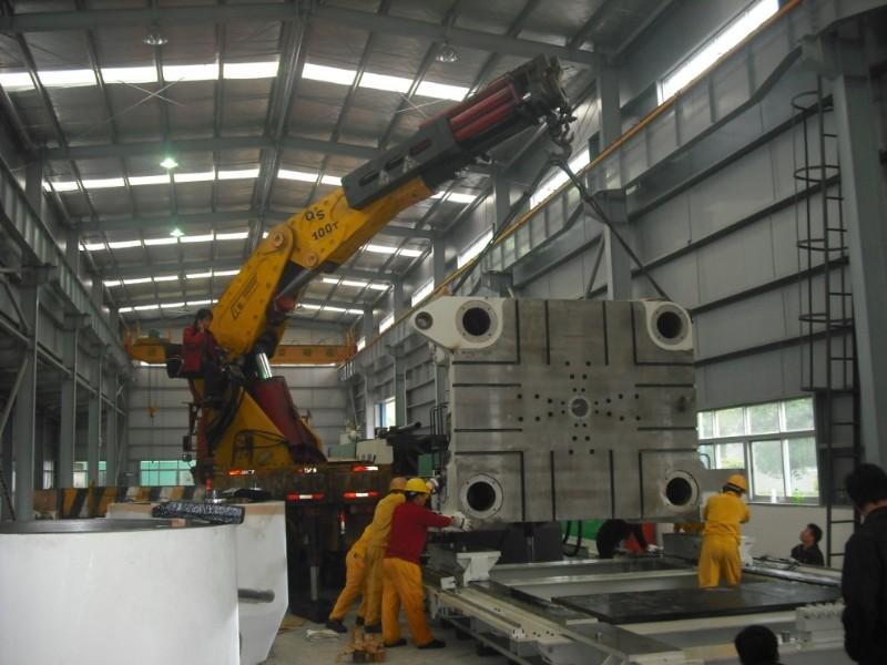 中山各类品牌注塑机冲床加工中心设备搬迁拆装服务公司