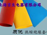 质优高温套管 pvc绝缘套管 热缩套管 热缩绝缘套管 JSF-Z