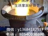 中小型饭店餐馆炒菜用环保油甲醇猛火灶 火力猛效率高 批发销售