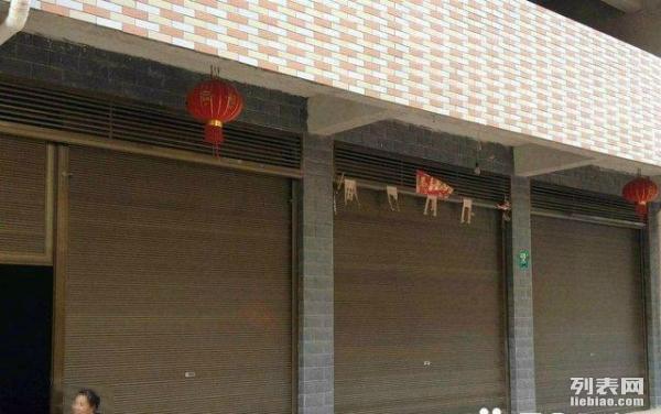 南华大学雨母新校区步行街商铺出租发布时间:2015
