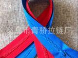 5号树脂开尾大红色 羽绒服外套码装拉链