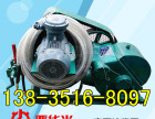 高压注浆机设备四川广元矿用气动双液注浆泵厂家价格