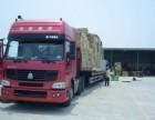 浦东物流承接大件运输零担整车运输长途运输家电家具打包托运
