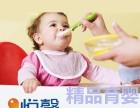 广州请照�}顾宝宝的育儿嫂一个月要多少钱