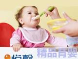 广州请照顾宝宝的育儿嫂一个月要多少钱