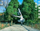 郑州本地专业中国舞培训班在哪里