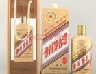 怀柔 建国60周年茅台酒 回收单个多少钱