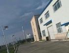 奢岭 文化产业园3800平方米厂房出租