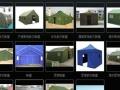 三明拱门制作三明帐篷制作厂家三明气模制作厂家气柱制