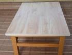 樟松实木 小饭桌 精美耐用 数量有限 欲购从速